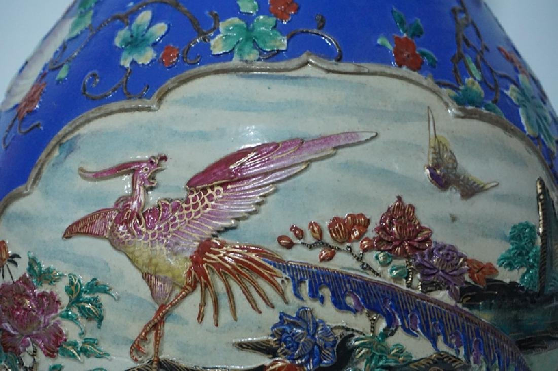 A Famille Rose Porcelain Vase - 4