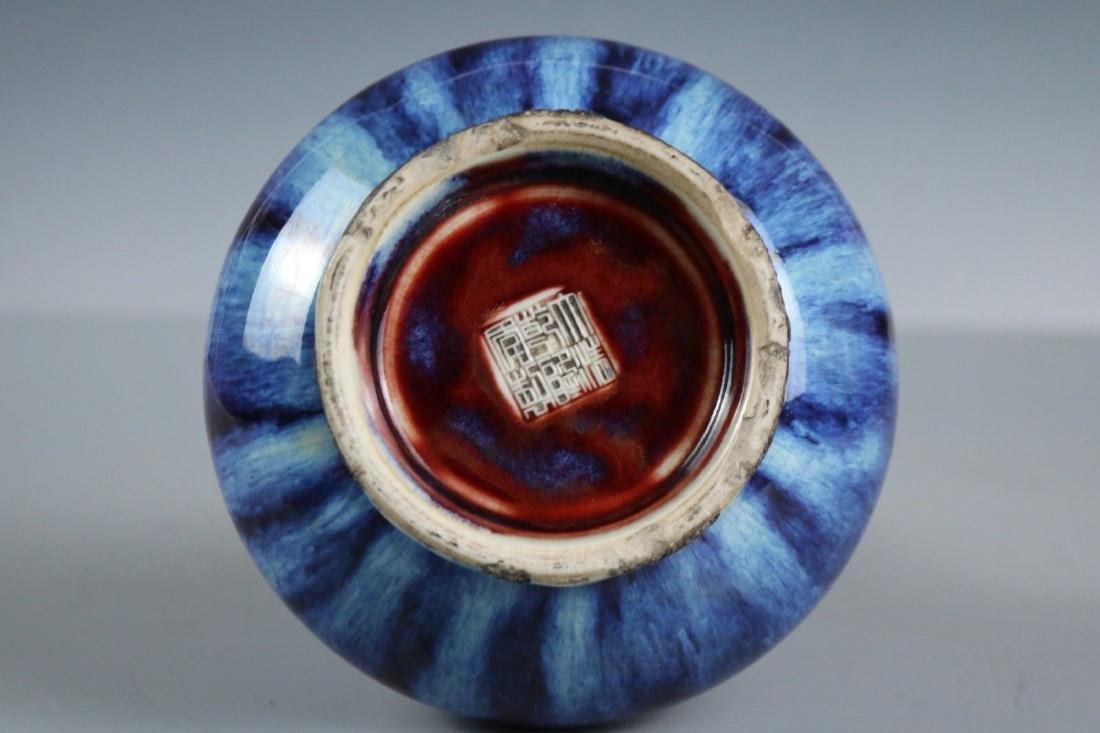 A Flambe-Glazed Porcelain Vase - 8