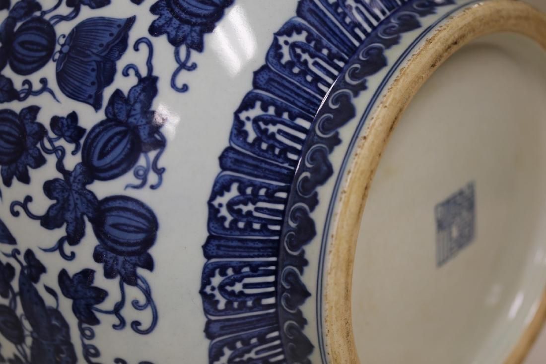 A Blue and White Porcelain Vase - 8