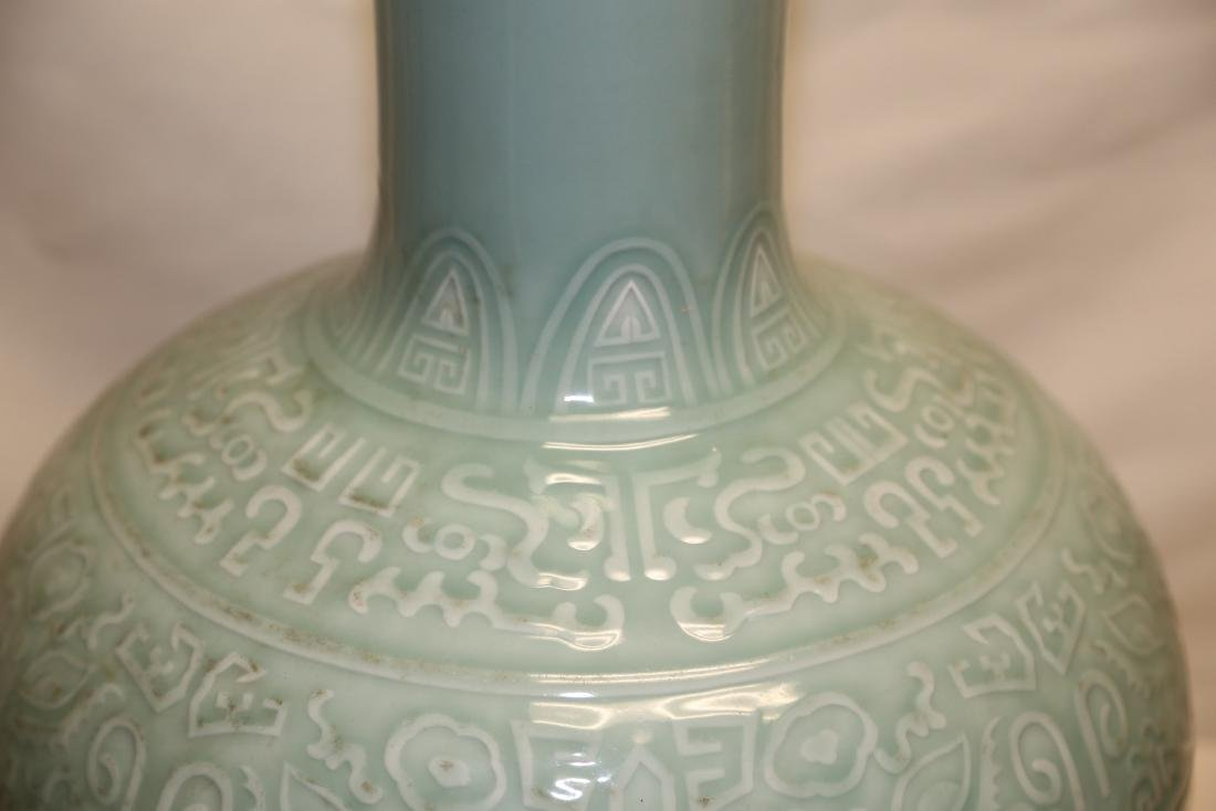 A Celadon Porcelain Vase - 6