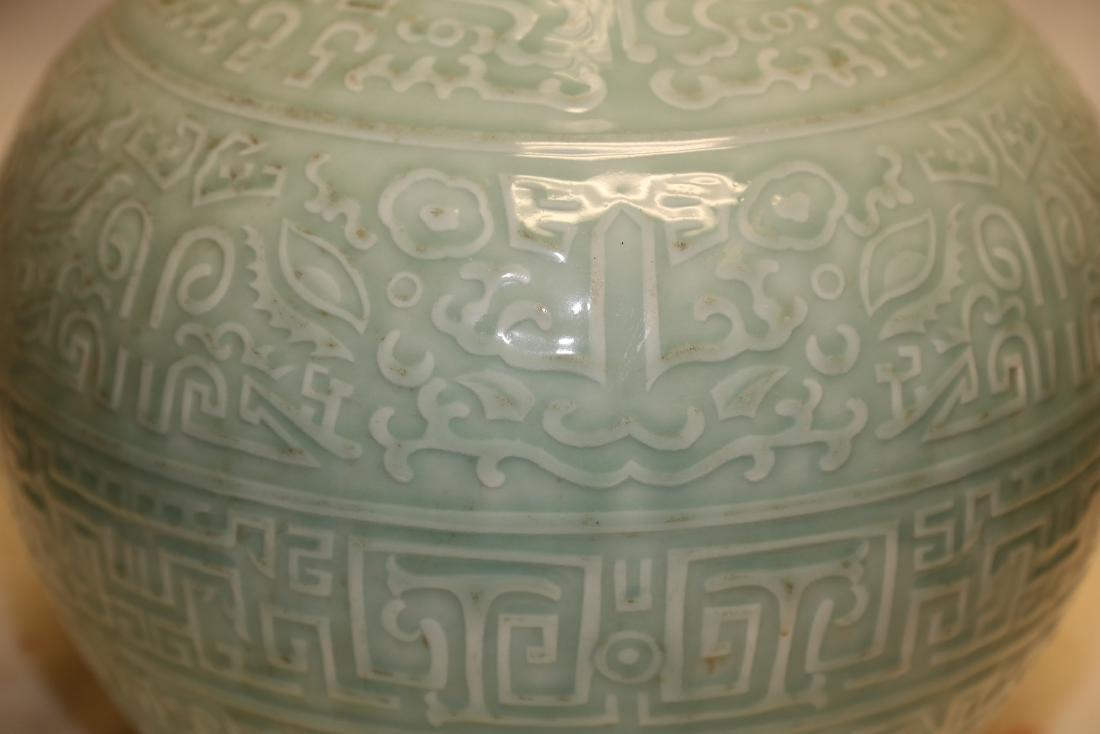A Celadon Porcelain Vase - 7