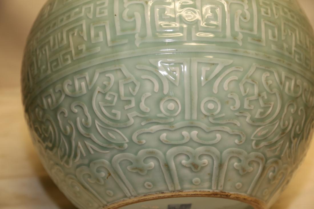 A Celadon Porcelain Vase - 8