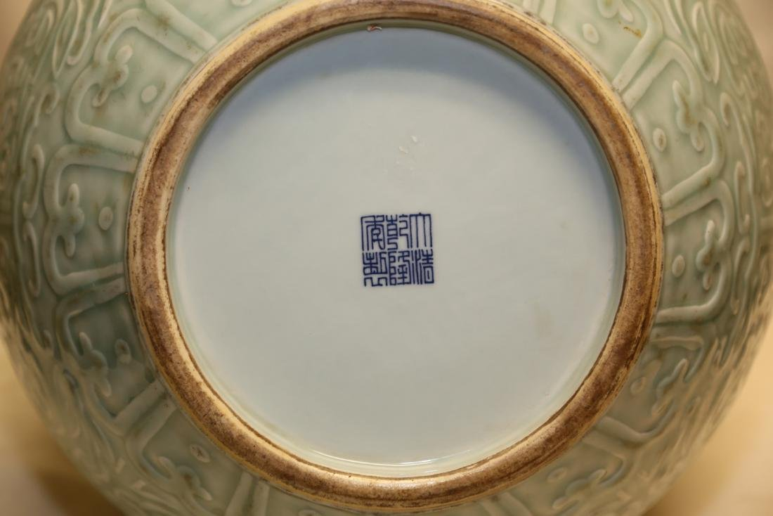 A Celadon Porcelain Vase - 9