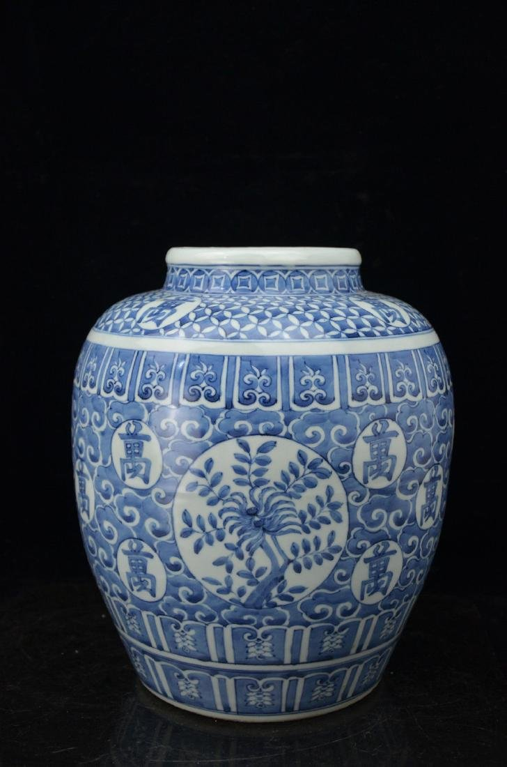 A Blue and White Porcelain Vase - 5