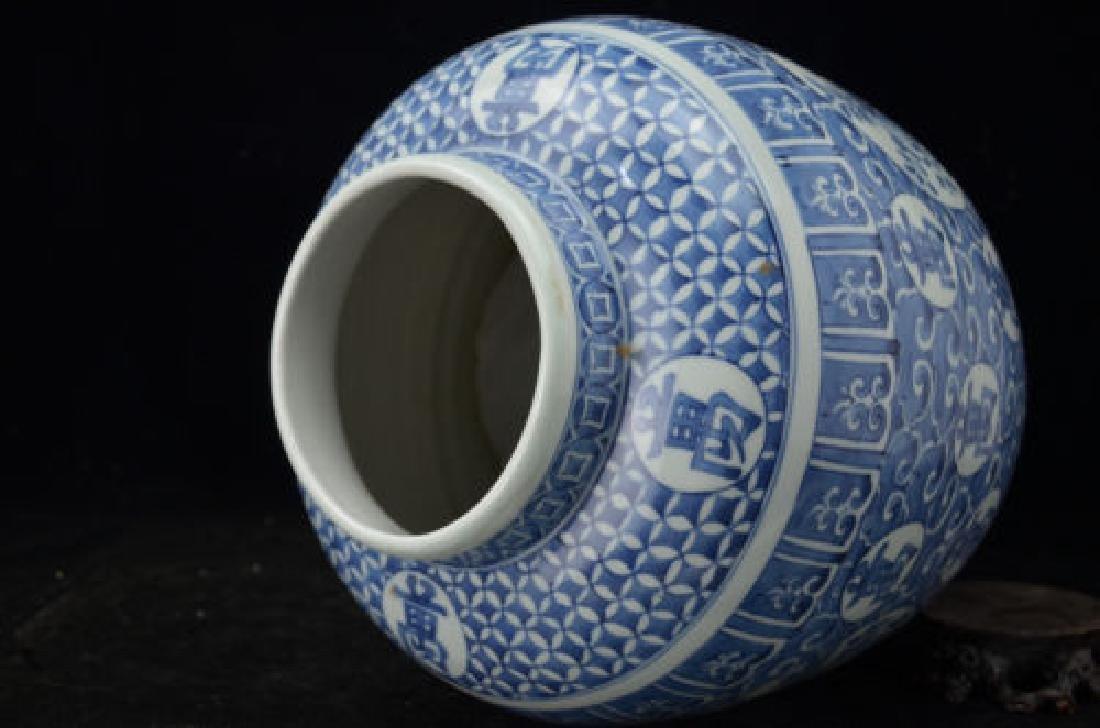 A Blue and White Porcelain Vase - 6
