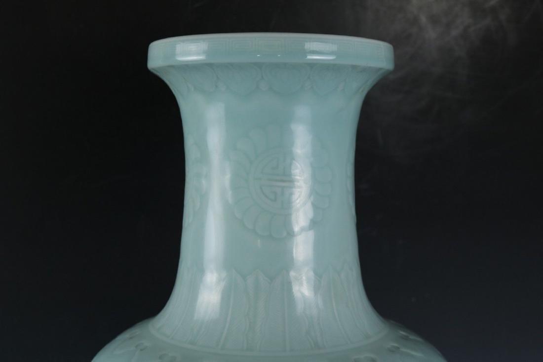 A Celadon-Glazed Porcelain Vase - 2