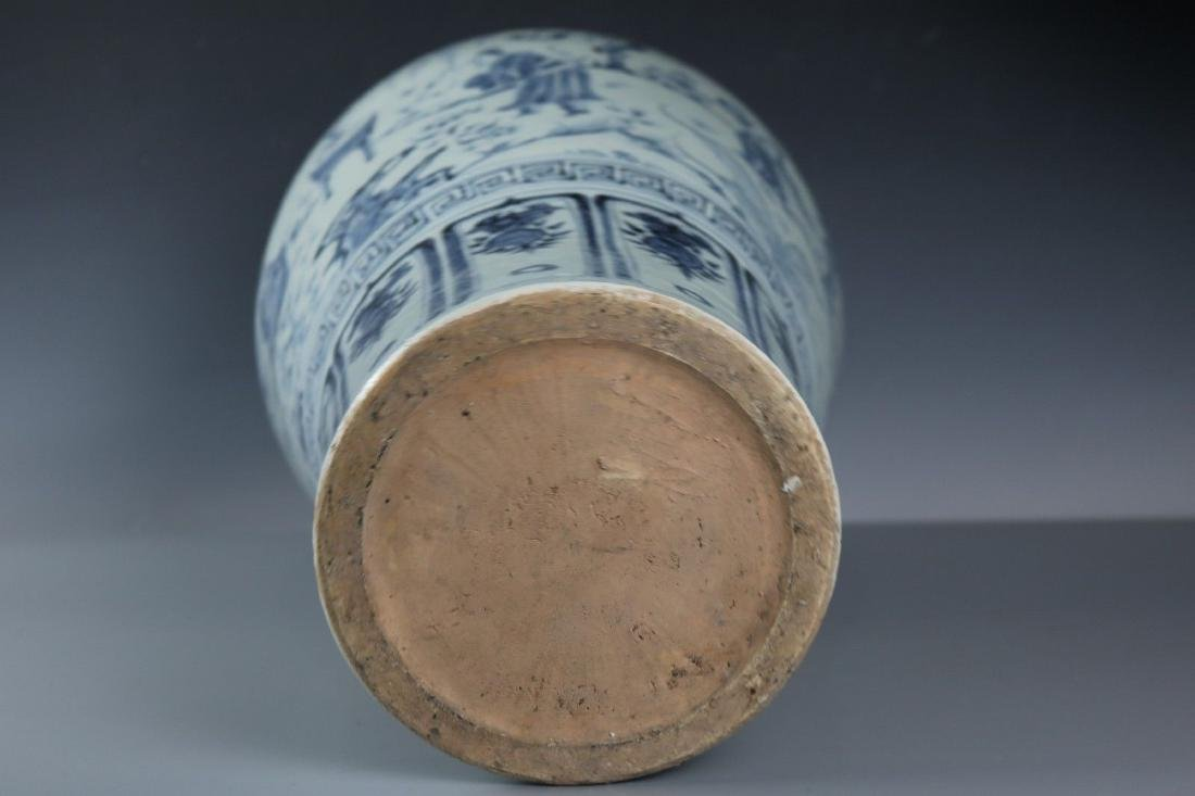 A Blue and White Porcelain Vase - 10