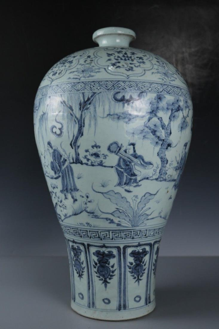 A Blue and White Porcelain Vase - 5