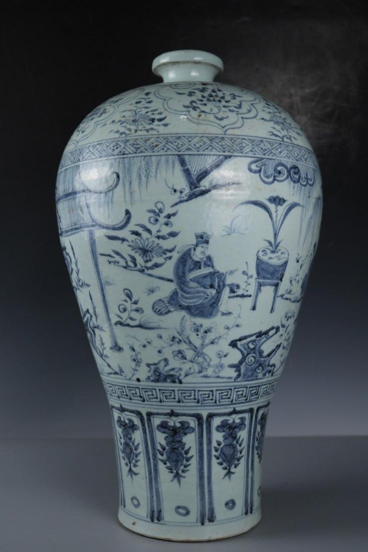 A Blue and White Porcelain Vase - 7