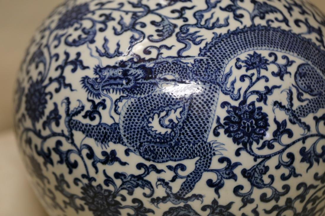 A Blue and White Porcelain Vase - 4