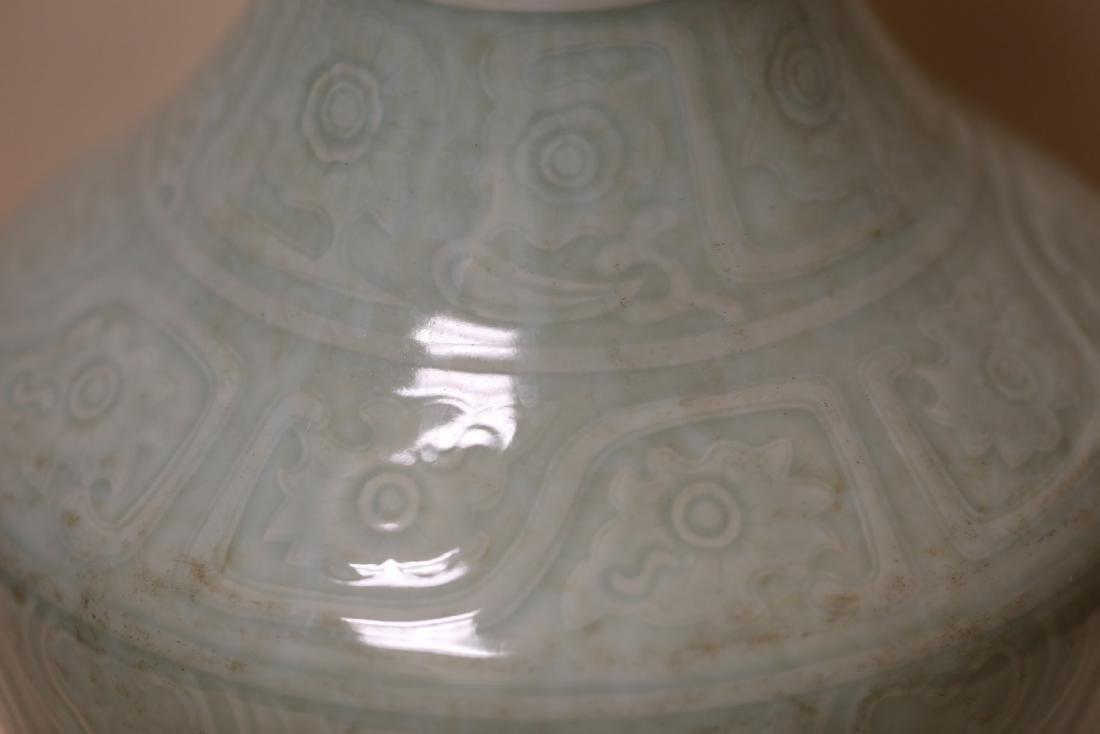 A Celadon Porcelain Vase - 3