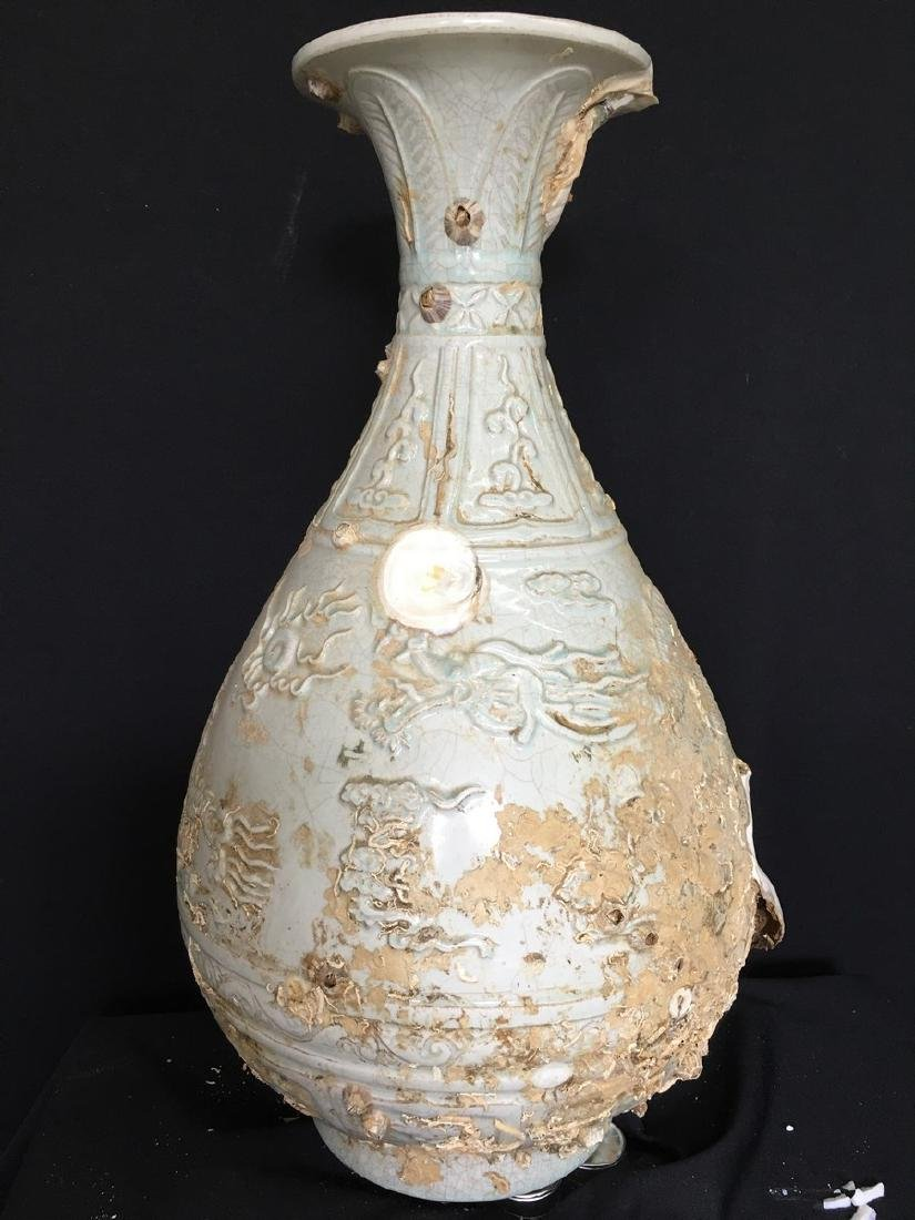A Celadon Glaze Porcelain Vase