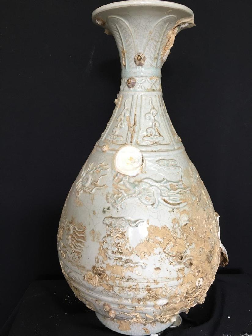 A Celadon Glaze Porcelain Vase - 2