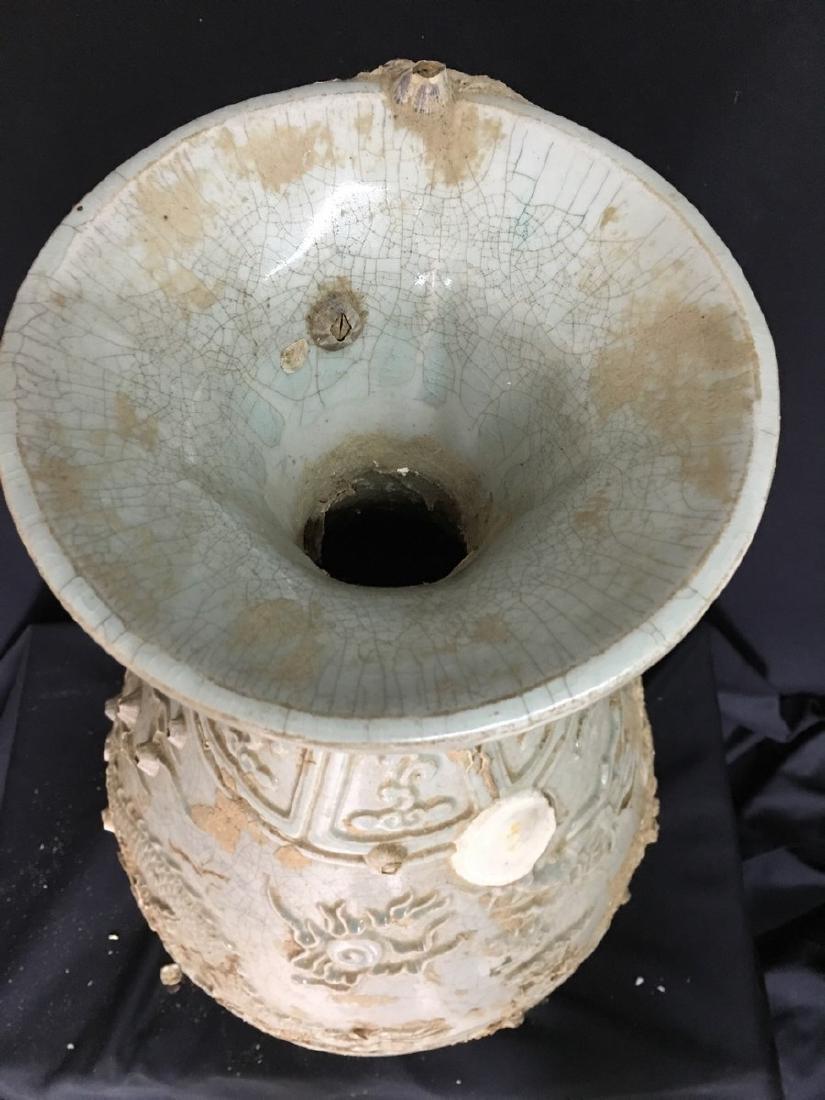 A Celadon Glaze Porcelain Vase - 9