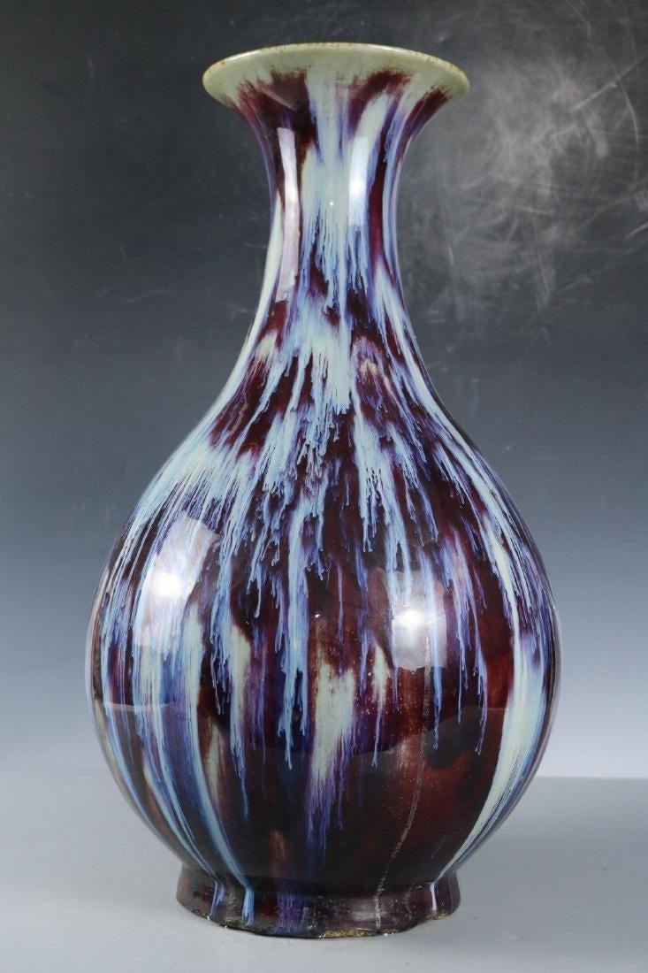 A Flambe-Glazed Porcelain Vase