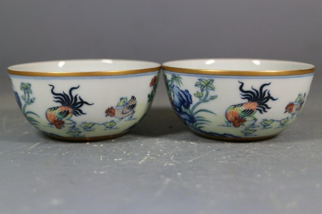 A Pair of Doucai Porcelain Tea Cups
