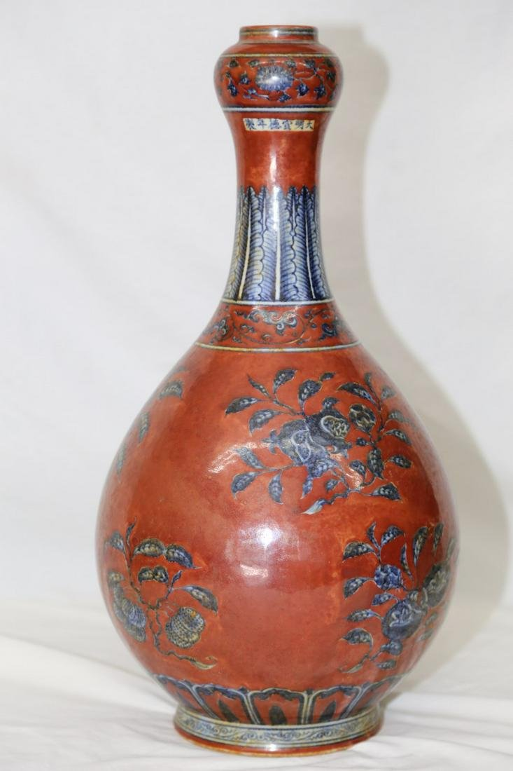 A Blue and White and Red Ground Porcelain Vase
