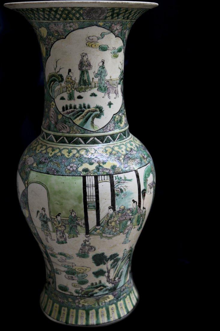A Famille Verte Enameled Porcelain Vase