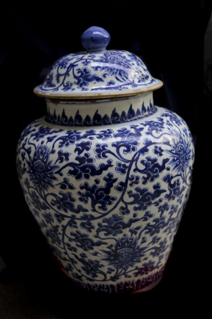 A large blue & white porcelain vase
