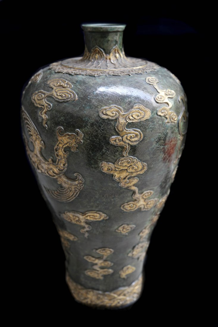 A rare Meiping vase