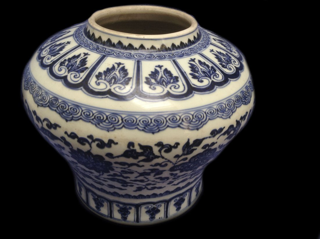 Rare Blue & White Porcelain Vase