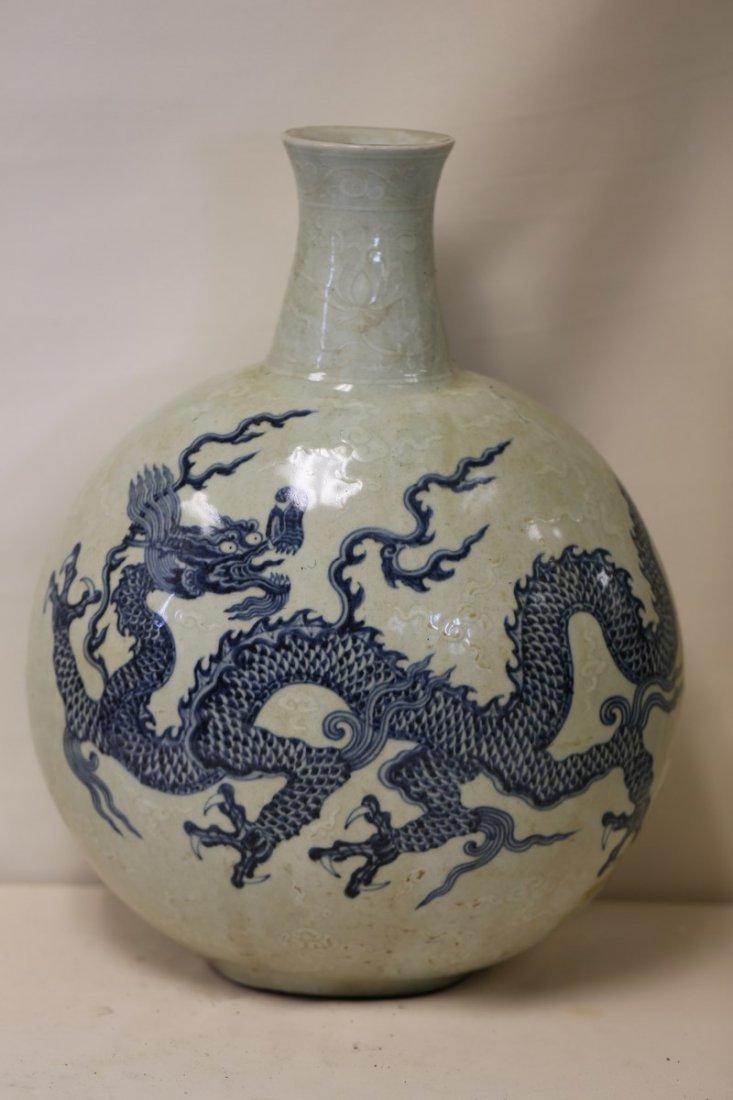 A Magnificent Porcelain Dragon Vase