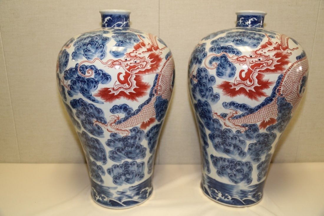 A Pair of Blue and White Copper Red Vases