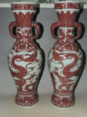 A Pair Of Underglaze Copper Red Dragon Vases