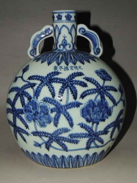 A Blue and White Globular Flask
