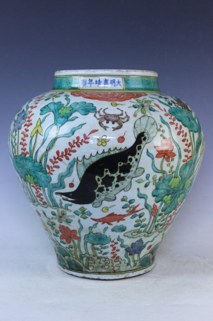 A Doucai Porcelain Jar