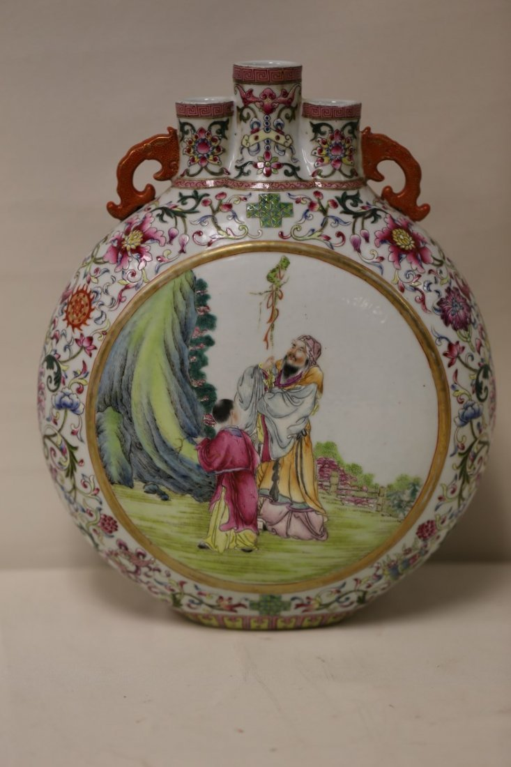A Famille Rose Moon Flask