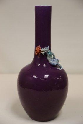 An Extremely Rare Yongzheng Vase