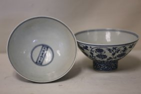 A Pair Of Blue And White Porcelain Bowls