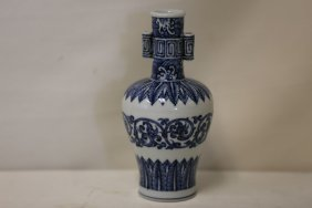 An Extremely Rare Blue And White Vase