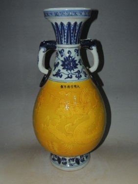 A Blue And White And Yellow Ground Porcelain Vase