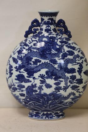 An Exquisite Blue And White Porcelain Moon Flask