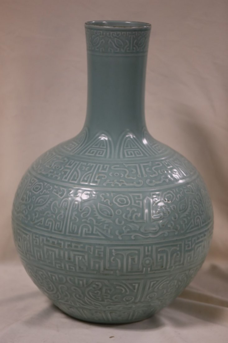 A Celadon Bottle Vase