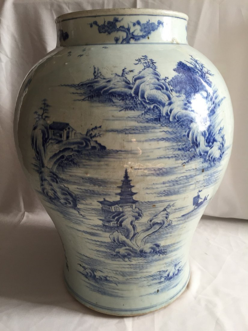 An Extremely Rare Blue and White Porcelain Vase