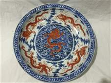 A Blue and White Iron Red Dragon Dish