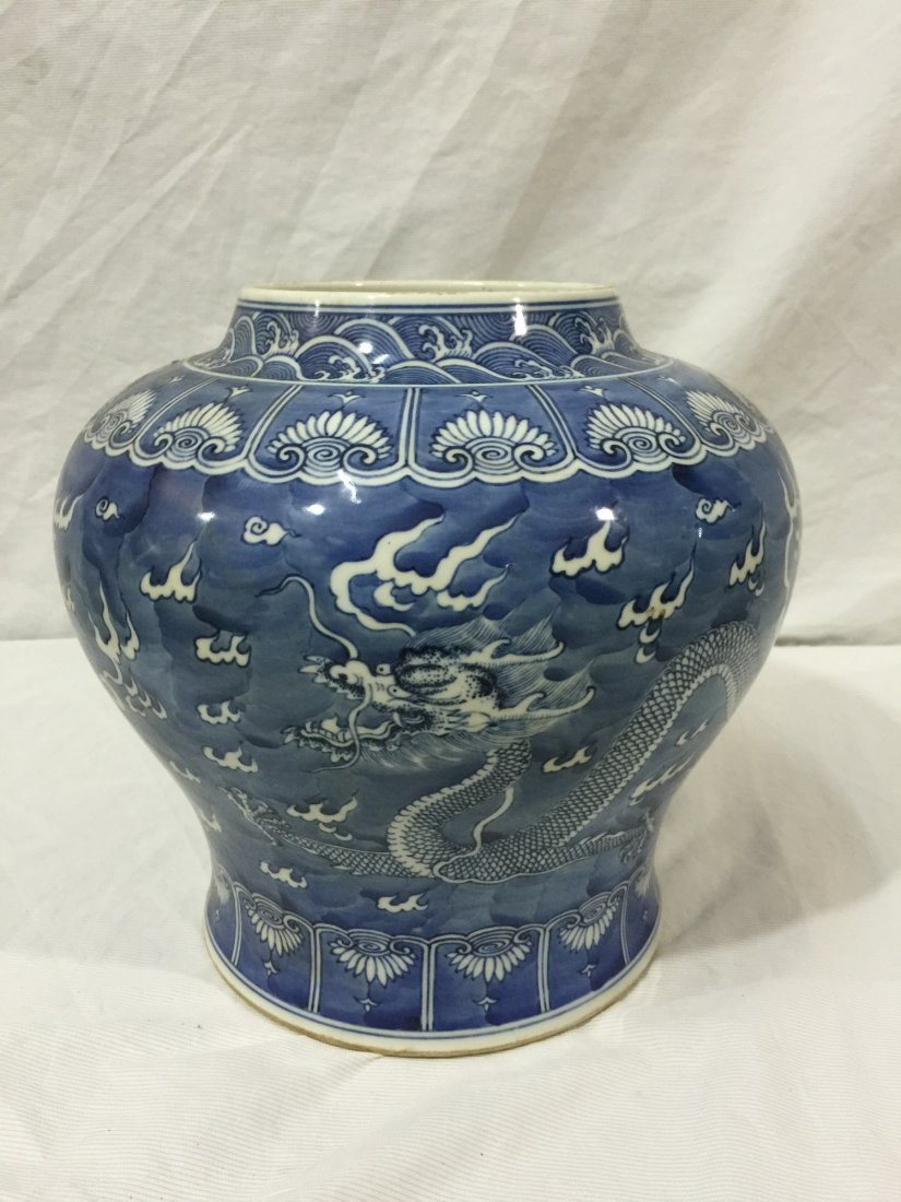 A Blue and White Porcelain Dragon Jar
