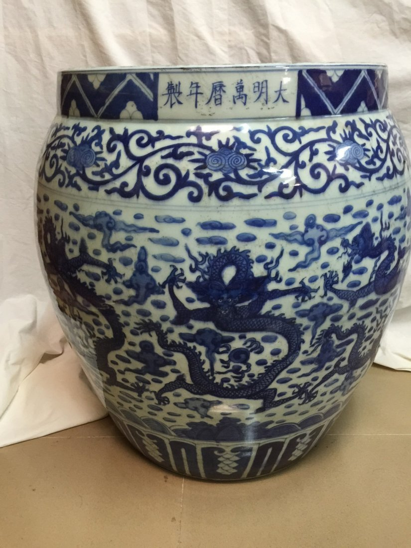 A Large Blue and White Porcelain Fishbowl