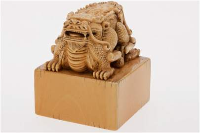 A Rare and Exquisite Ivory Imperial Dragon Seal