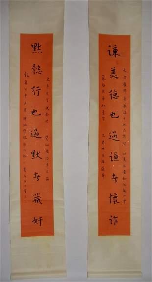Couplets Attributed to Master Hongyi (Li Shutong)