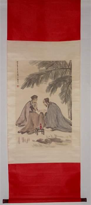 A Scholarly Meeting Attributed toFu Baoshi