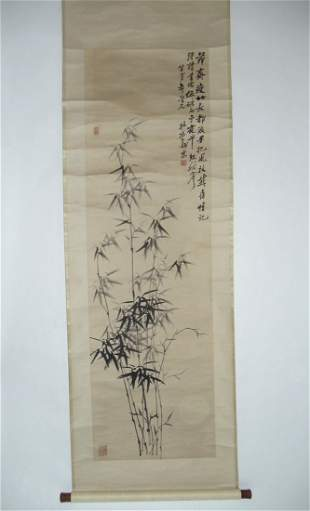 Bamboo Attributed to Zheng Xie