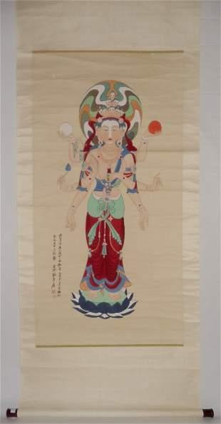 An 11-Faced Guanyin Attributed to Zhang Daqian