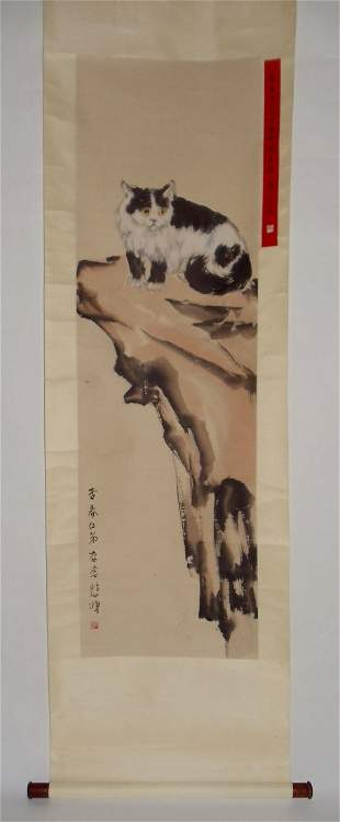 A Cat on Rock Attributed to Xu Beihong
