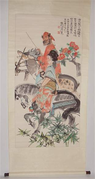 A Spring Outing Attributed to Cheng Shifa