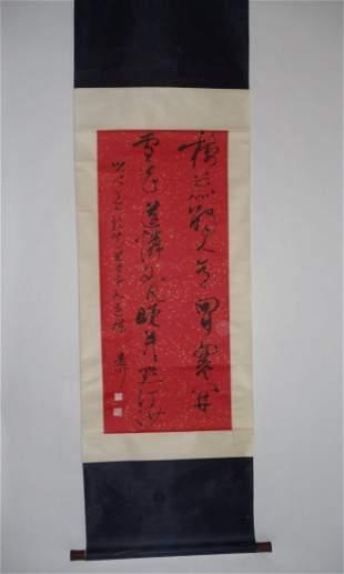 Cursive Script Attributed to Xie Zhiliu