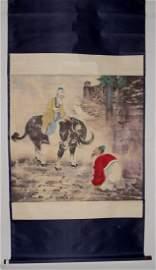 Lao Tzu Leaving Fortress Hangu Attributed to Xu Beihong